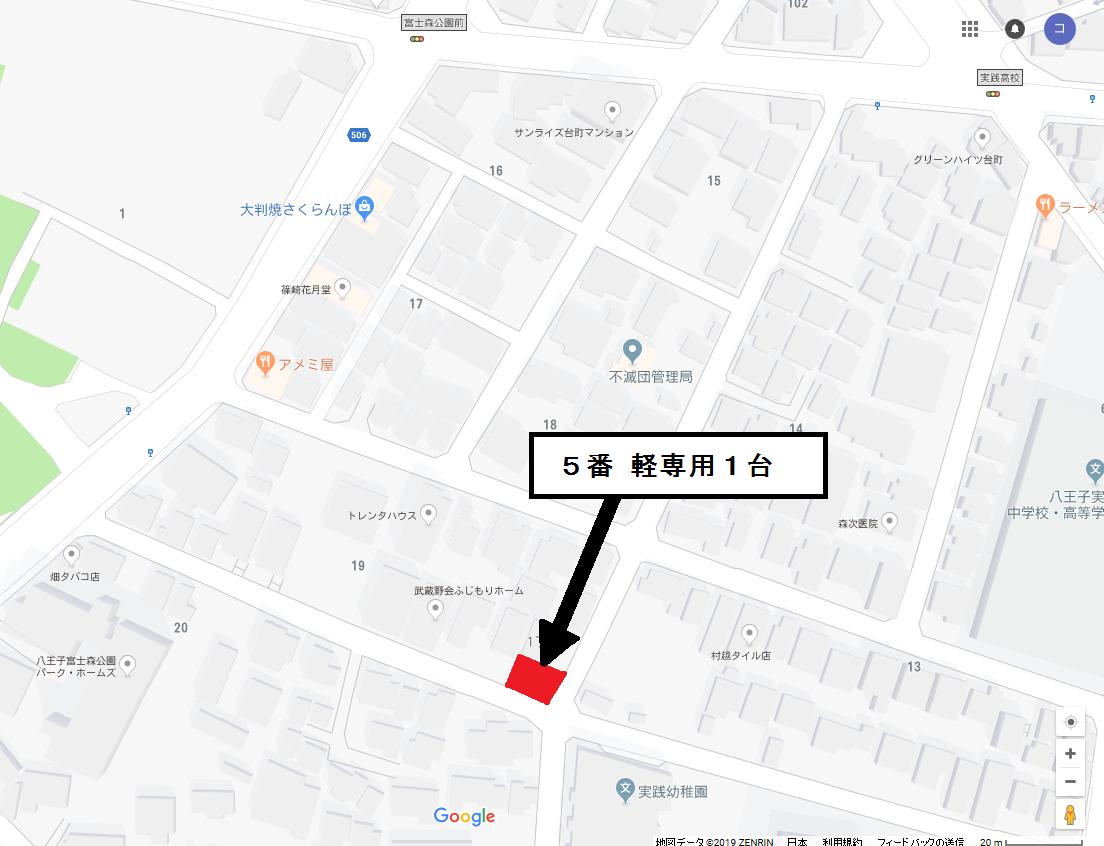 台町 地図3